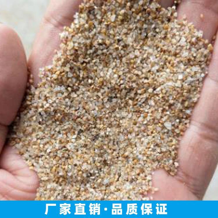 铸造用石英砂厂 70目石英砂销售