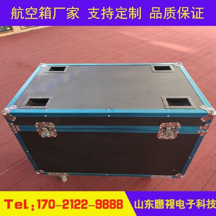山东航空箱 铝合金航空箱 定做航空箱