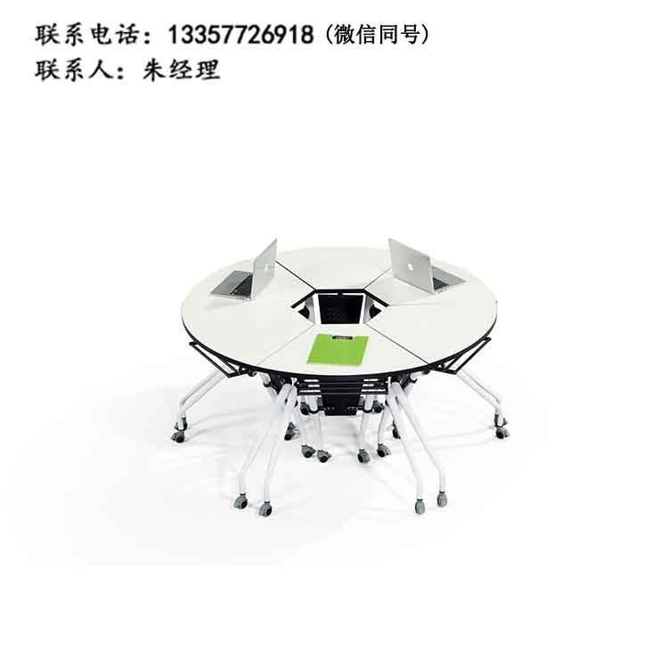 厂家批发定制 办公免漆板培训桌 折叠桌 商务多人培训桌 YJ-07