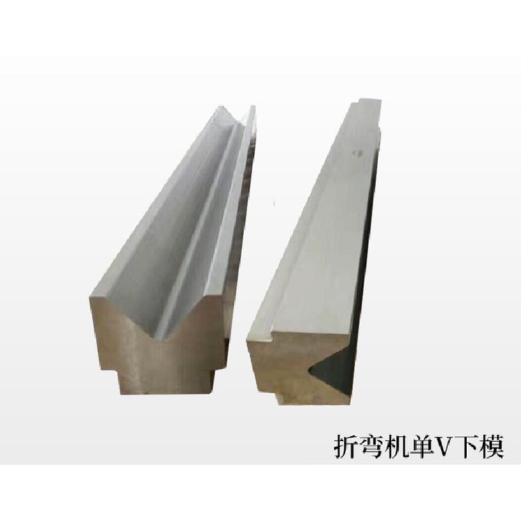 数控折弯机模具 折弯机模具厂 折弯机模具价格 马鞍山折弯机模具 数控折弯机模具 捷运机械