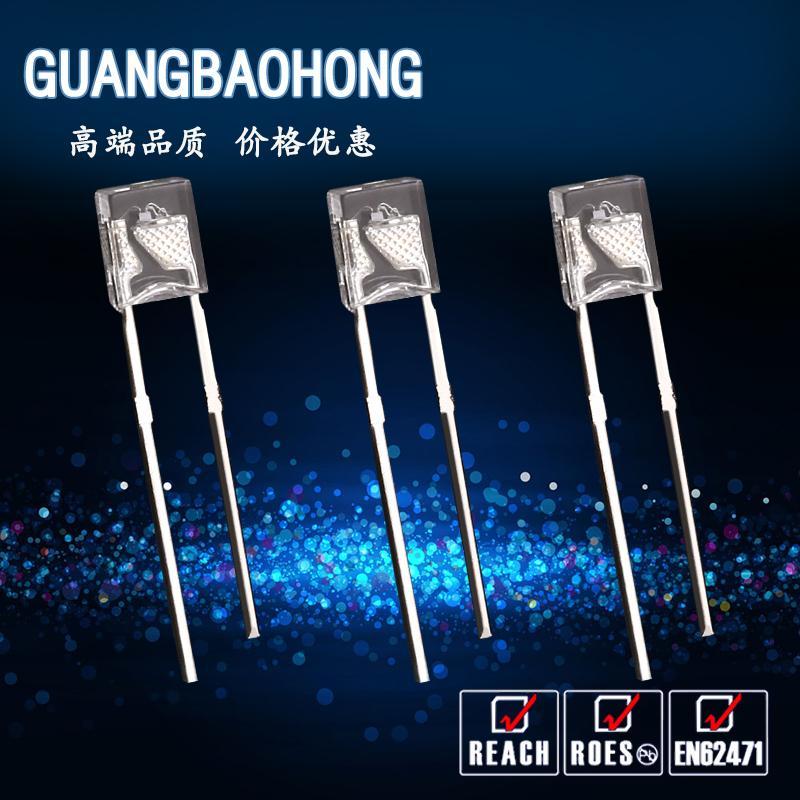 厂家直销234/2*3*4长脚白灯 方形透明led灯珠 超高亮背光灯珠