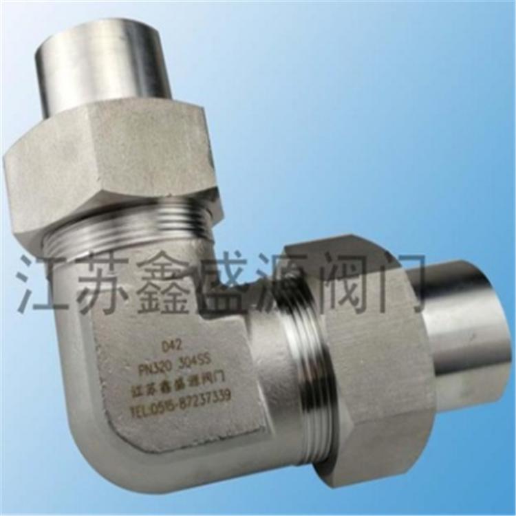 厂家专业生产CNG不锈钢D25*4高压弯头-天然气高压管件-鑫盛源阀门