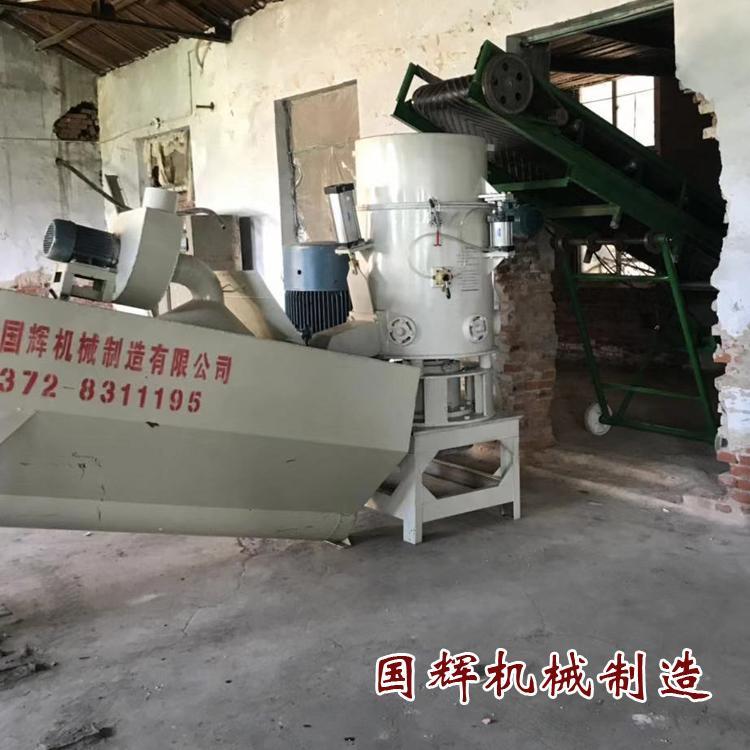 国辉机械厂家生产 免晾晒商标纸团粒机 GHJX-855