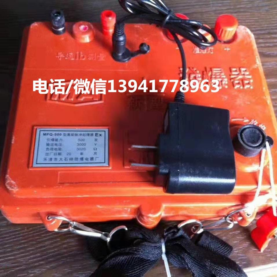 江西省矿用手摇警报器 厂家直销 消防手摇警报器