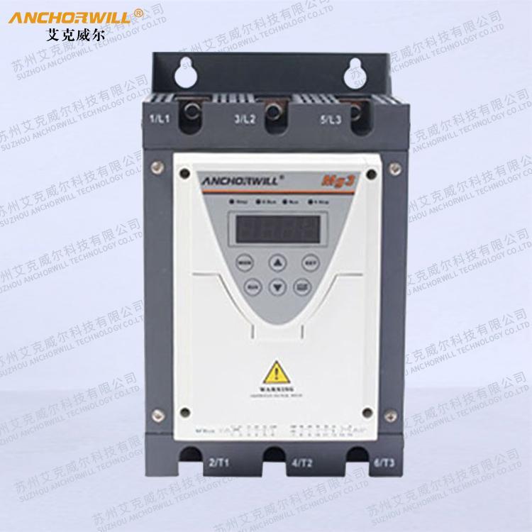 110KW软启动器-宿迁软起动器价格-艾克威尔软启动器诚招全国代理商