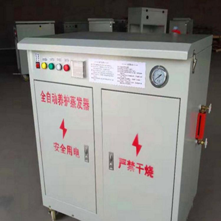 深圳 全自动蒸汽发生器 桥梁建筑养护器