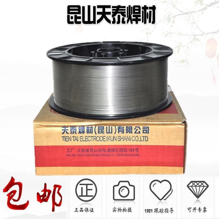 天泰不锈钢TWE-308L药芯焊丝-天泰E316L不锈钢药芯焊丝
