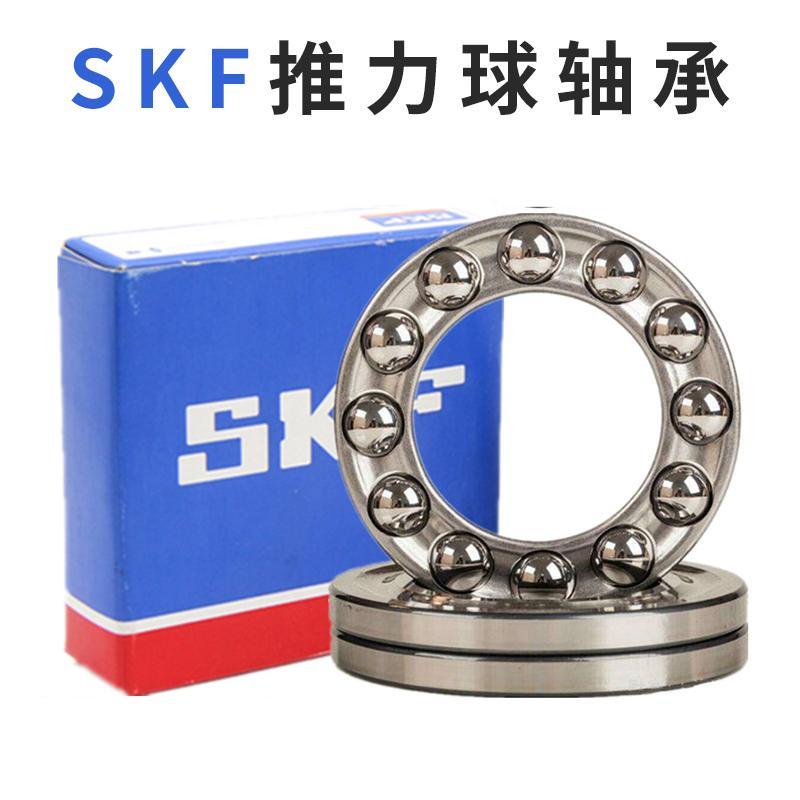 推力球分离轴承 南京进口轴承供应 51209 耐负荷立式水泵