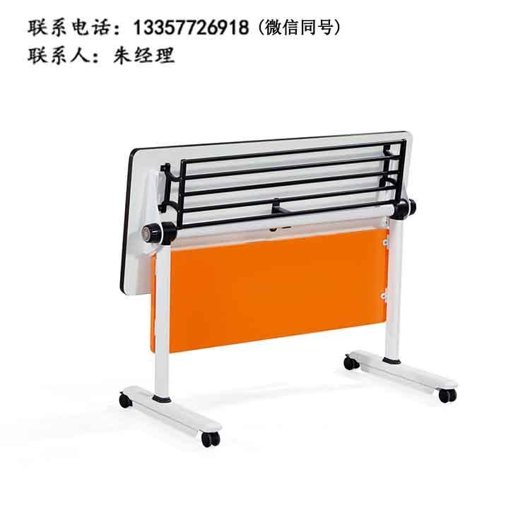 厂家批发定制 办公免漆板培训桌 折叠桌 商务多人培训桌 YJ-08