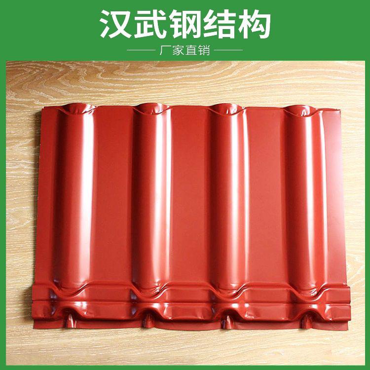 保温梯形彩钢瓦 木纹复合彩钢瓦