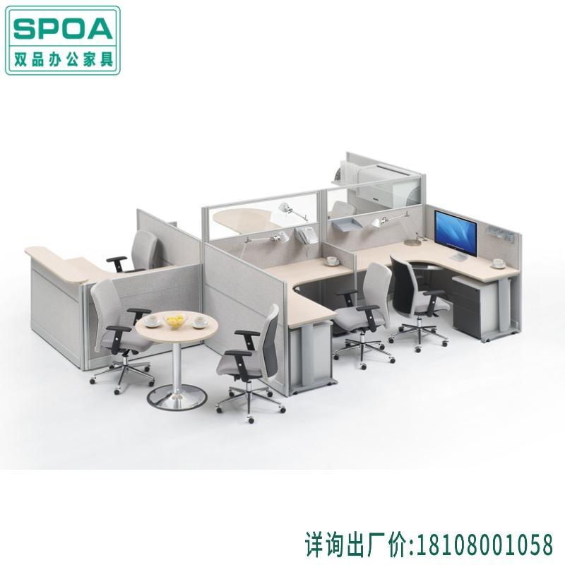 成都简约办公家具厂 开放区职员桌经理桌组合 时尚洽谈桌椅 铝合金外框沙发 带抽屉三人位沙发 双品家具