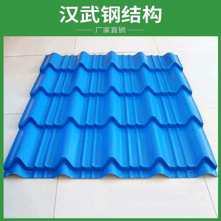 新型蓝色琉璃瓦 仿古防火琉璃瓦