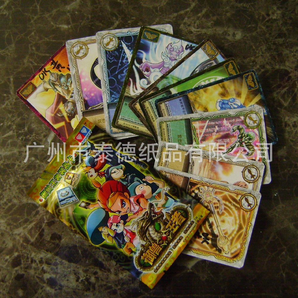 泰德深圳桌游生产桌面游戏订制动漫扑克牌