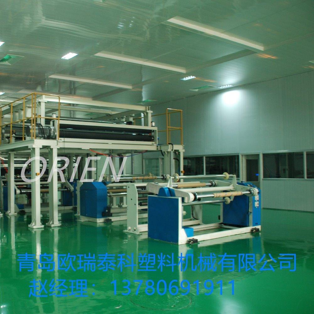 PVB胶片设备 欧瑞按需定制 PVB中间膜生产线 玻璃中间膜生产线