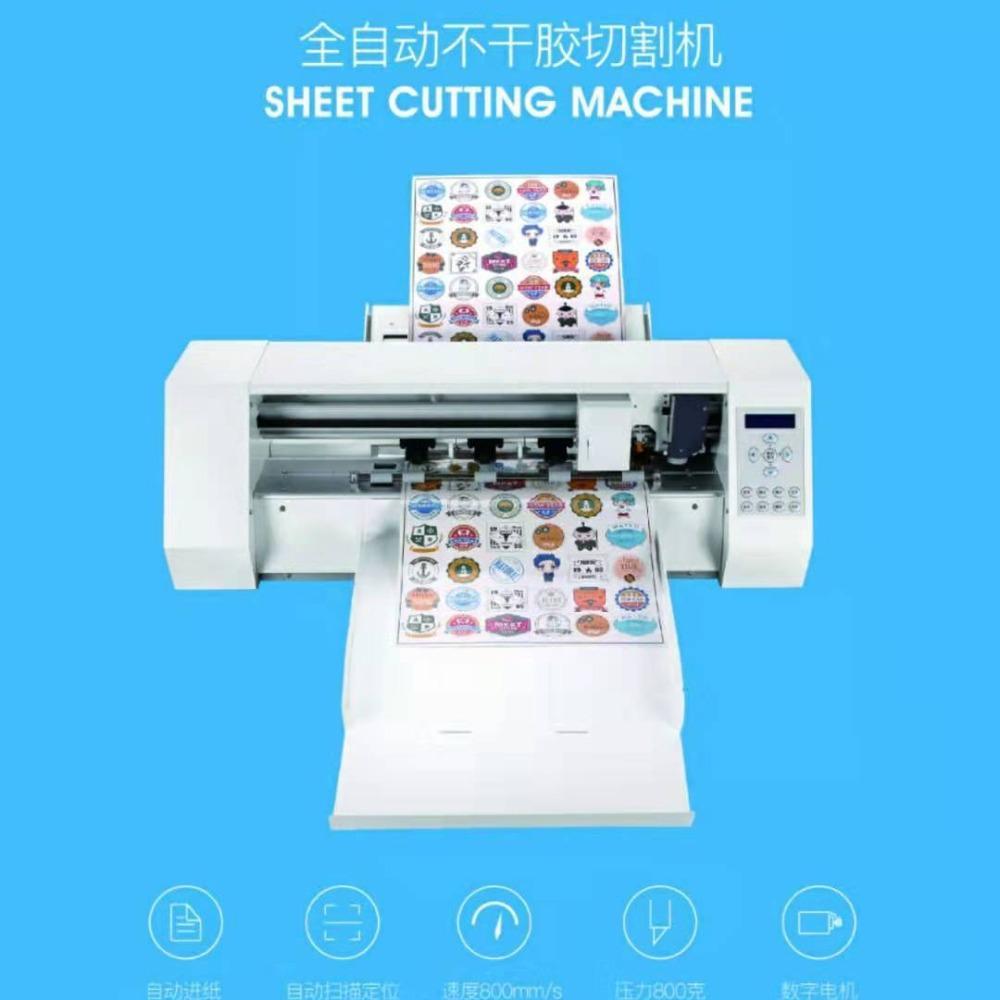 A3全自动模切机线切割机恵佰全自动模切机