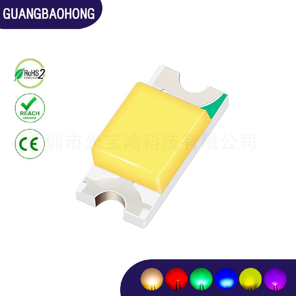 0603白光 超高亮 LED贴片1608白灯 白色灯珠 LED贴片发光二极管