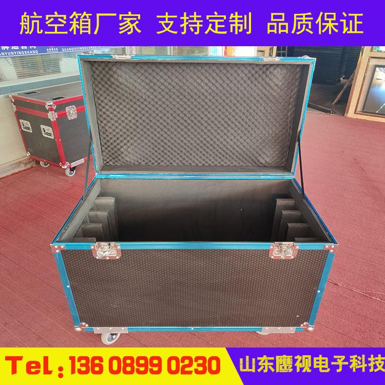 厂家直销 航空箱 LED航空箱 定制航空箱 便携式航空箱