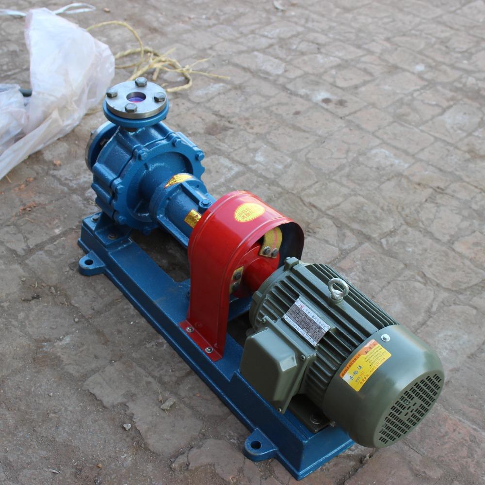 艾武泵业 RY热油泵 导热油循环泵 不锈钢导热油泵