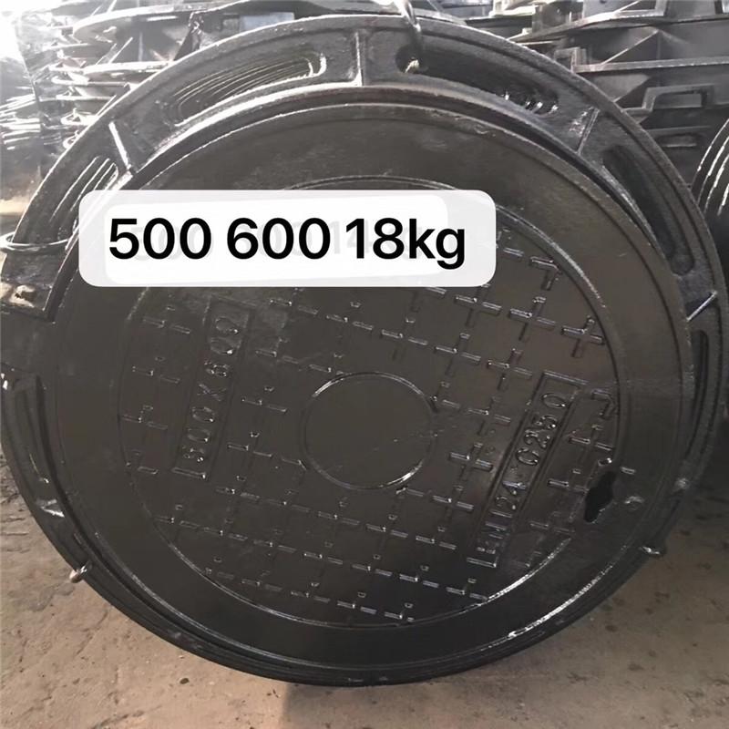 雨水篦子厂家直销 雨水篦子200X500济南经销商