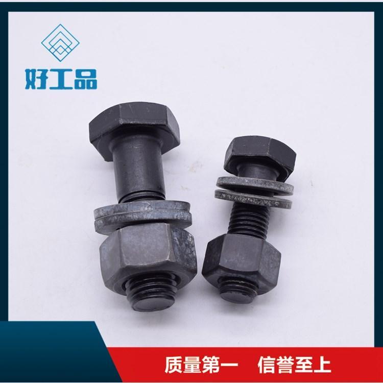 厂家直销 钢结构螺栓 钢结构螺丝 大六角螺栓 高强螺丝 各种异型栓 欢迎致电