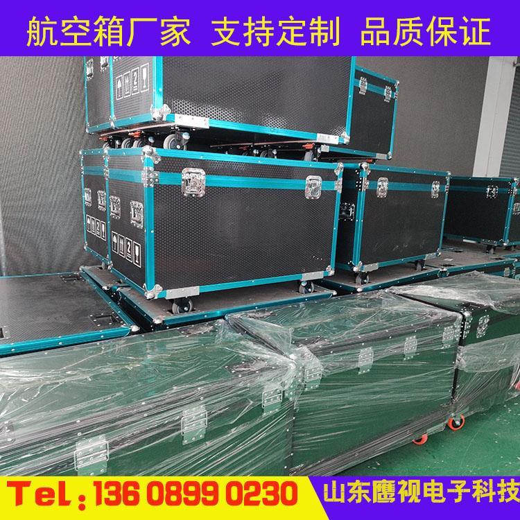 山东航空箱 铝合金航空箱 航空箱定做厂家