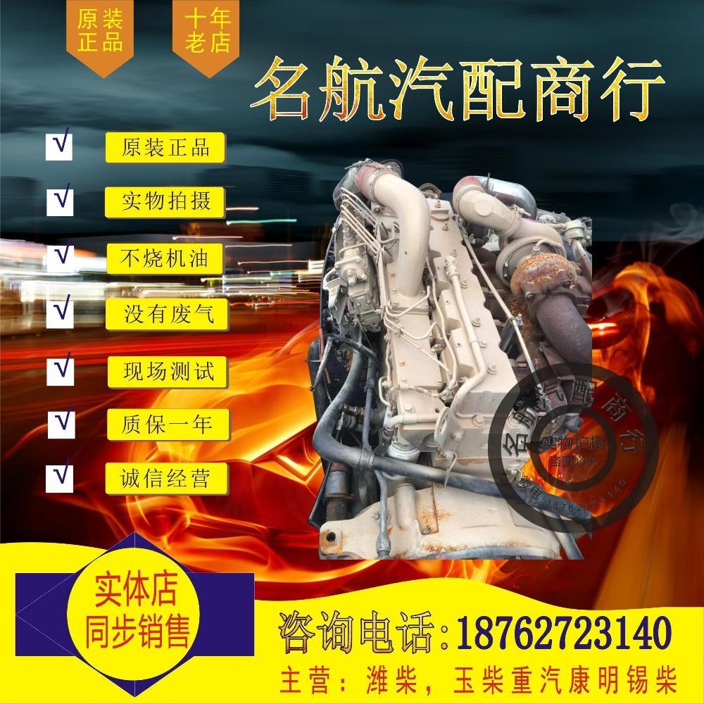 康明斯6bt5.96c8.3160180210260280300马力柴油发动机总成东风6S750变速箱宁夏