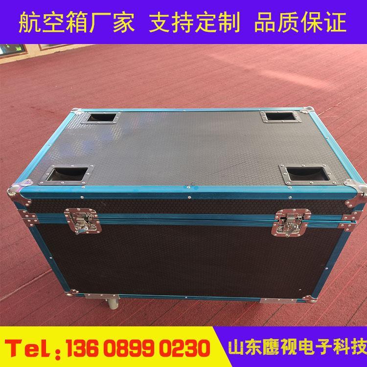 山东航空箱批发 方形航空铝箱 航空箱价格 定制航空箱