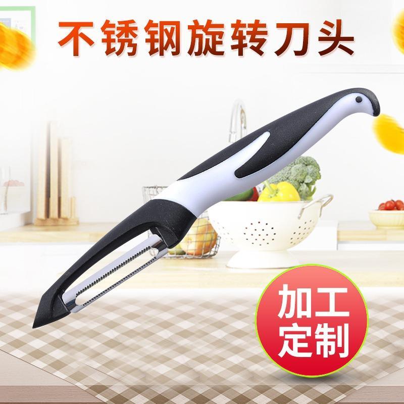 不锈钢齿形瓜果刨刀 旋转削皮器 不锈钢削皮刀 可定制