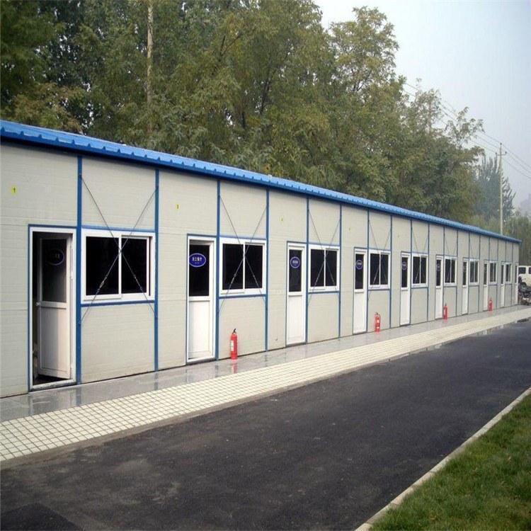 住人集装箱活动板房批发厂家
