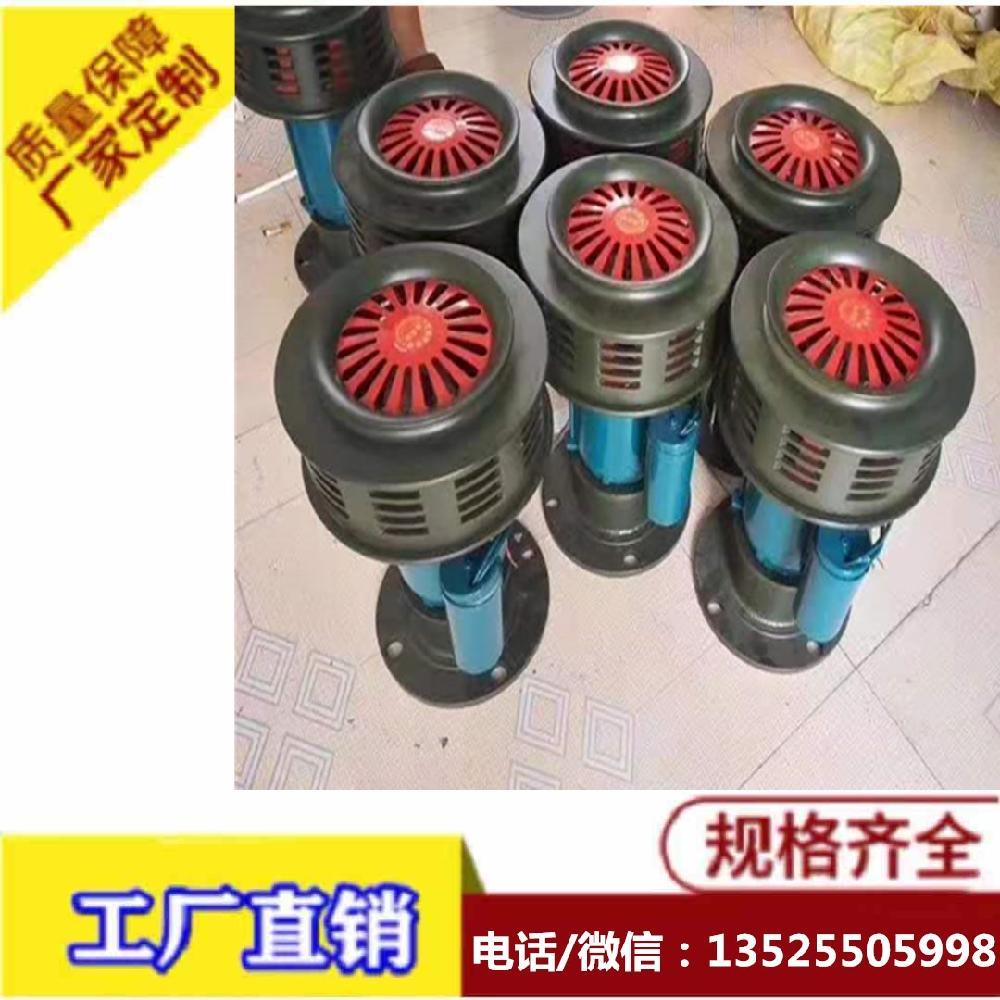 大分贝双向DH-200B电动警报器厂家直销优质铝合金