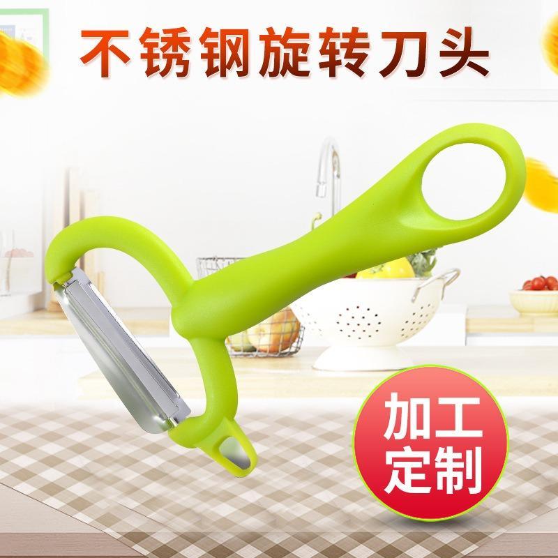 陶瓷刨刀 创意多功能瓜果刨 厨房3合一削皮器 旋转不锈钢刀瓜刨