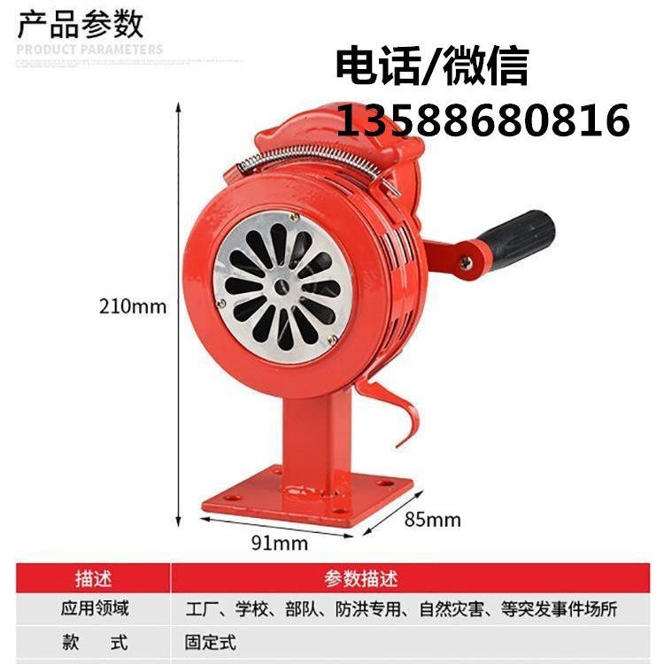 矿用手摇警报器 LK100手摇警报器