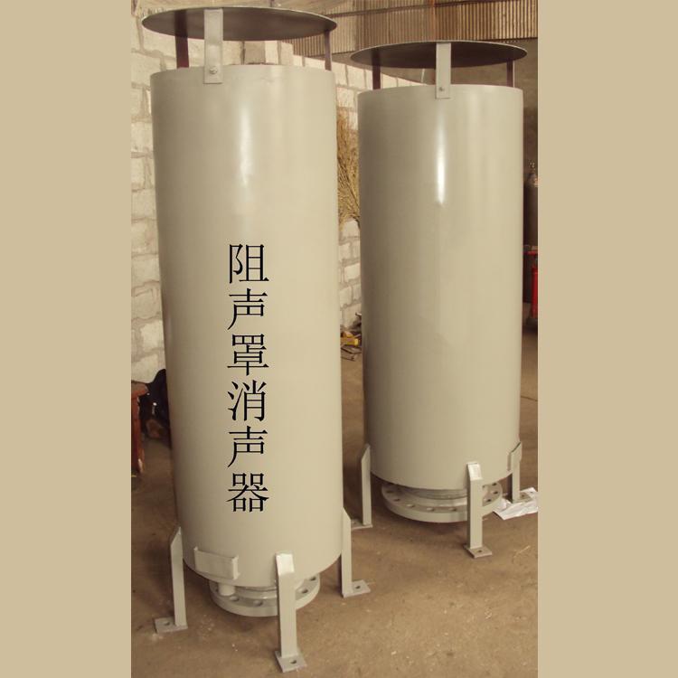 万洋 大量定做 抗喷组消声器 抗喷组消声器生产厂家