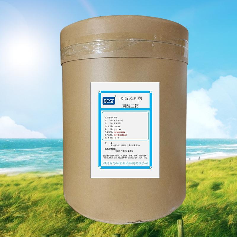 磷酸三钙厂家 优质磷酸三钙厂家直销