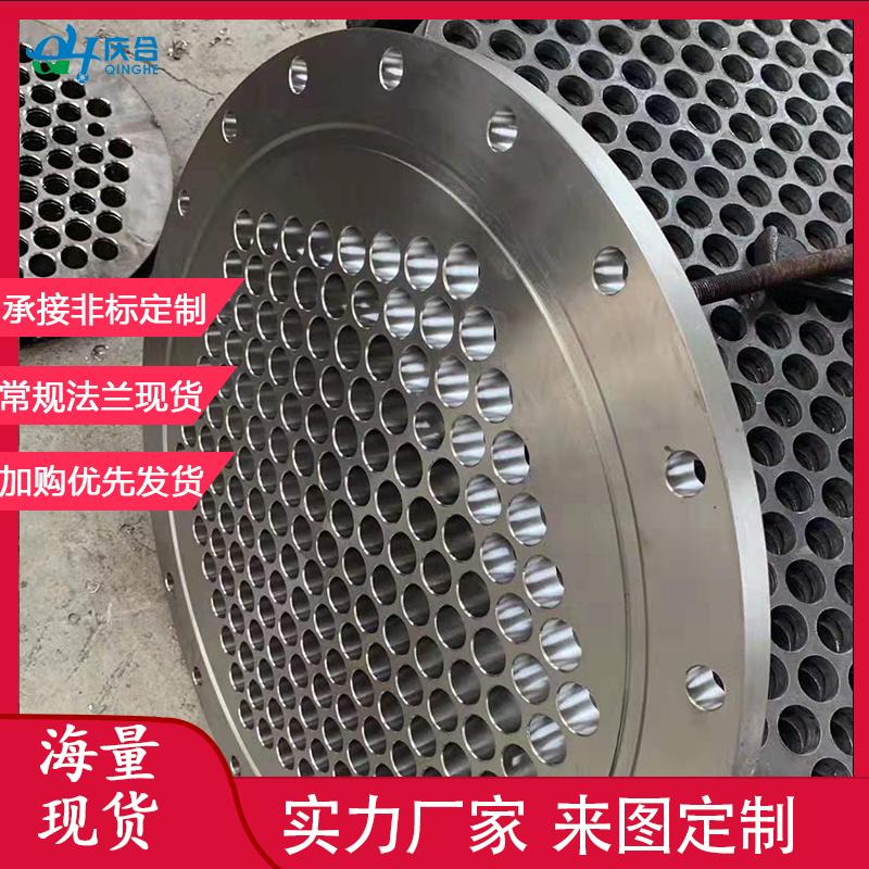 碳钢合金管板/加工列管器管板/压力容器管板法兰不锈钢折流板/来图定制