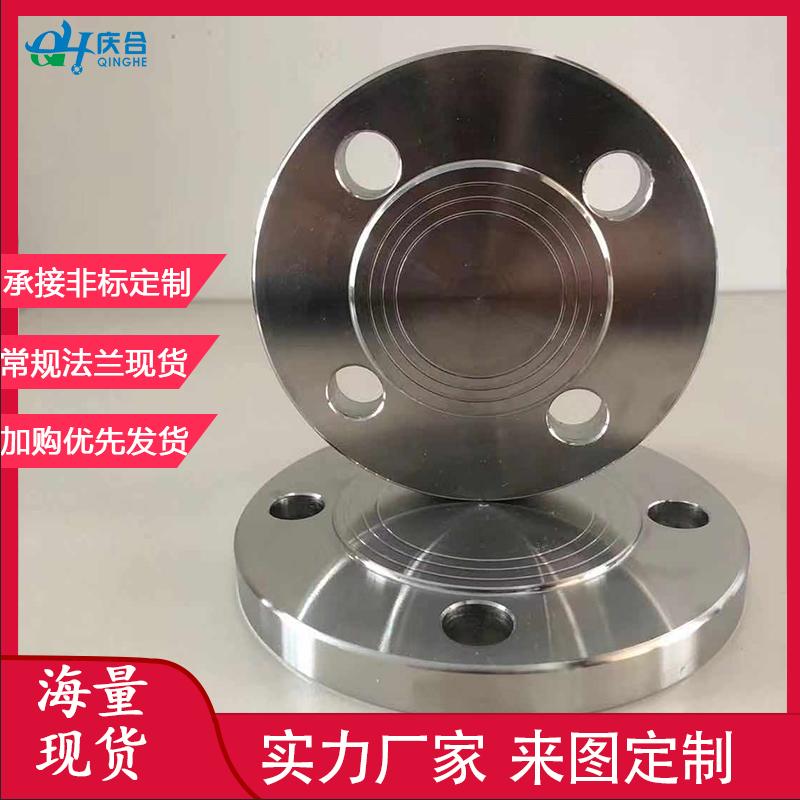 庆合碳钢法兰盖10MPa16MPa/锻打焊接盲板管道连接现货供应/可定制盲板