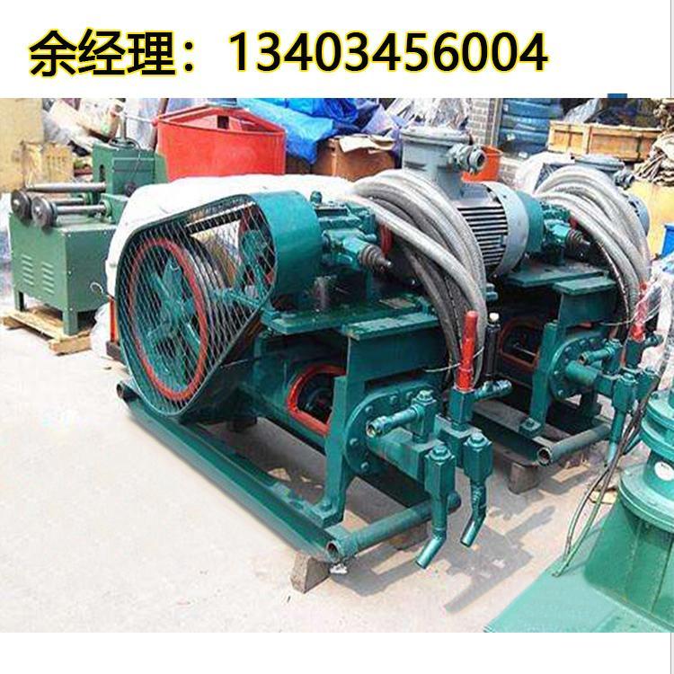 双液调速高压注浆泵 双液调速高压注浆泵厂家