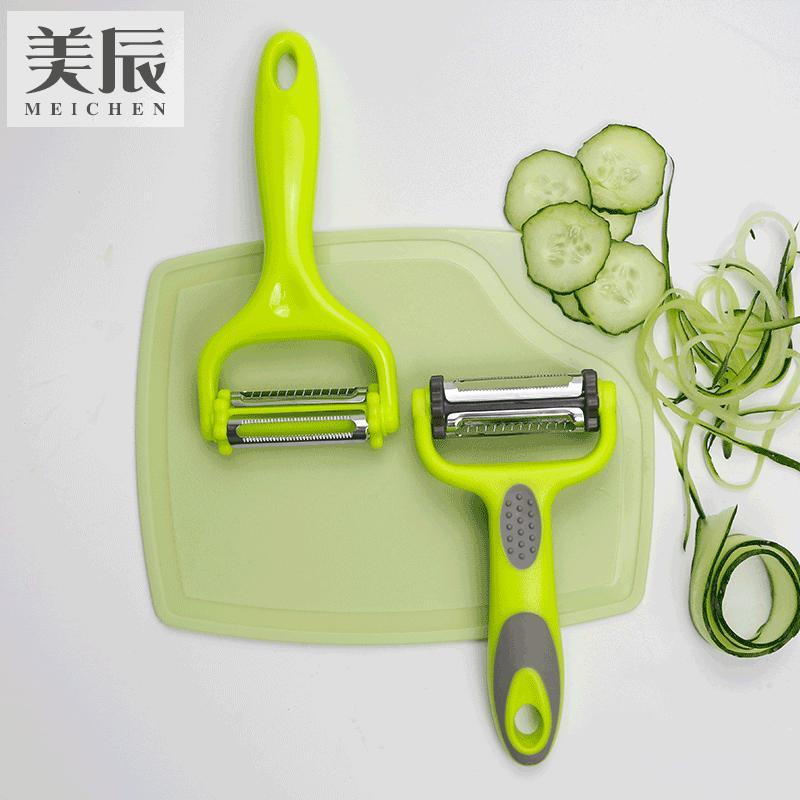 多功能不锈钢水果削皮刀 瓜刨 厨房3合一旋转削皮器