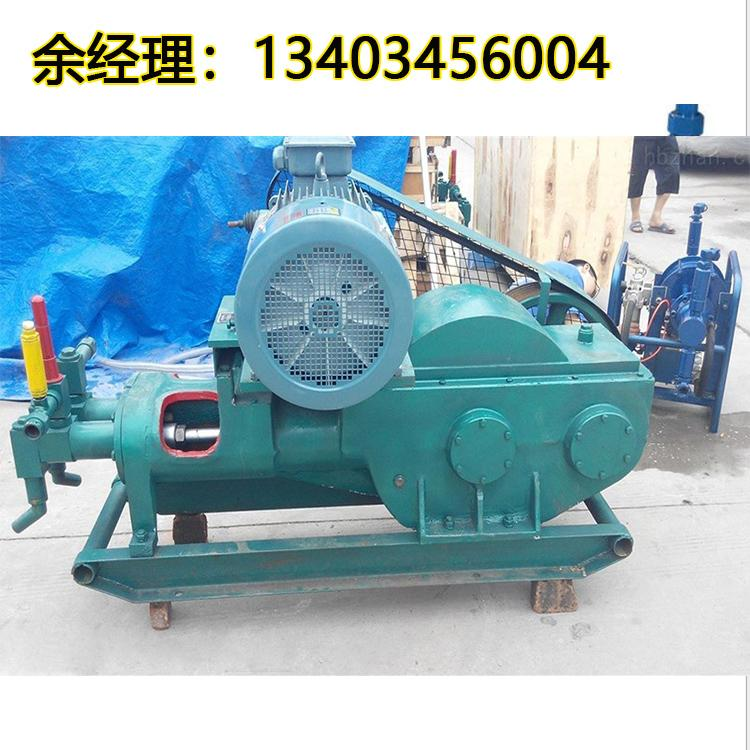 双液调速高压灌浆泵 双液调速高压灌浆泵厂家