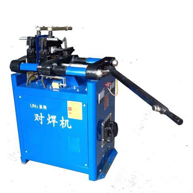 厂家 钢丝铜丝对焊机 铁丝扁钢对焊机 鑫瑞