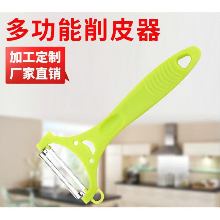 不锈钢削皮器瓜果刨 厨房立式多用刨 3合一削皮器 多功能刮皮器