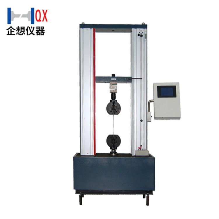 高低温试验箱 恒温恒湿试验箱企想公司