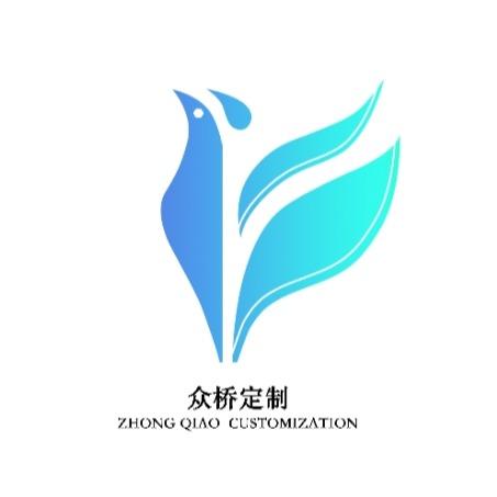 众桥定制(辽宁)网络科技有限公司