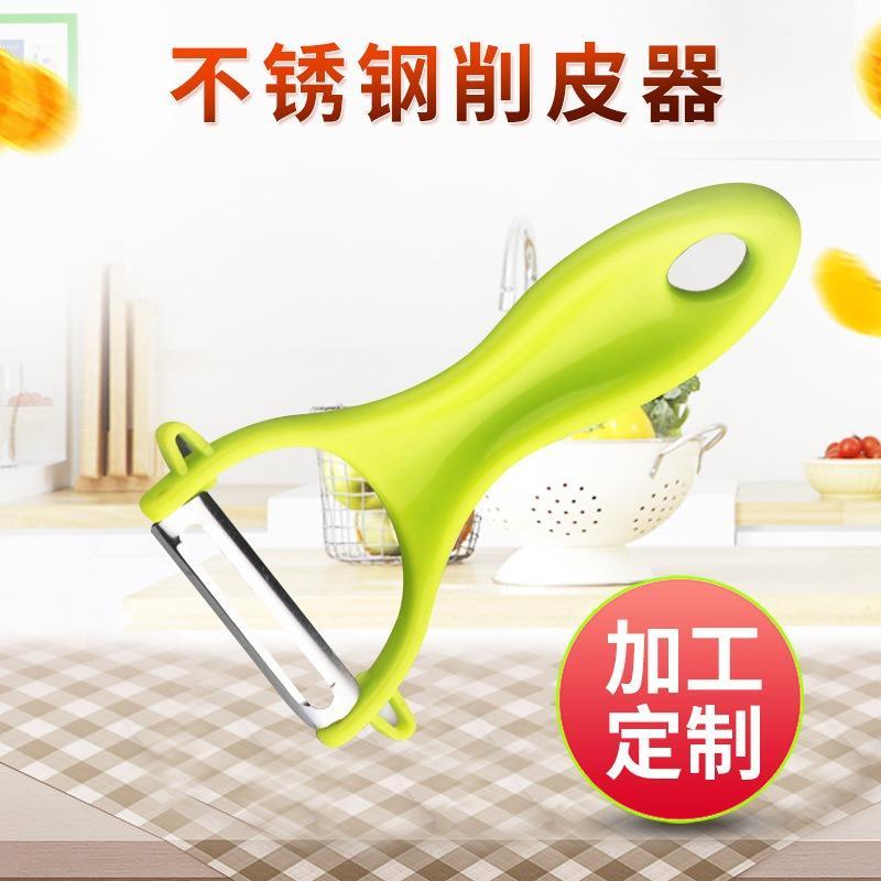 不锈钢水果多功能削皮器 瓜刨带刷削皮器套装 厂家定制
