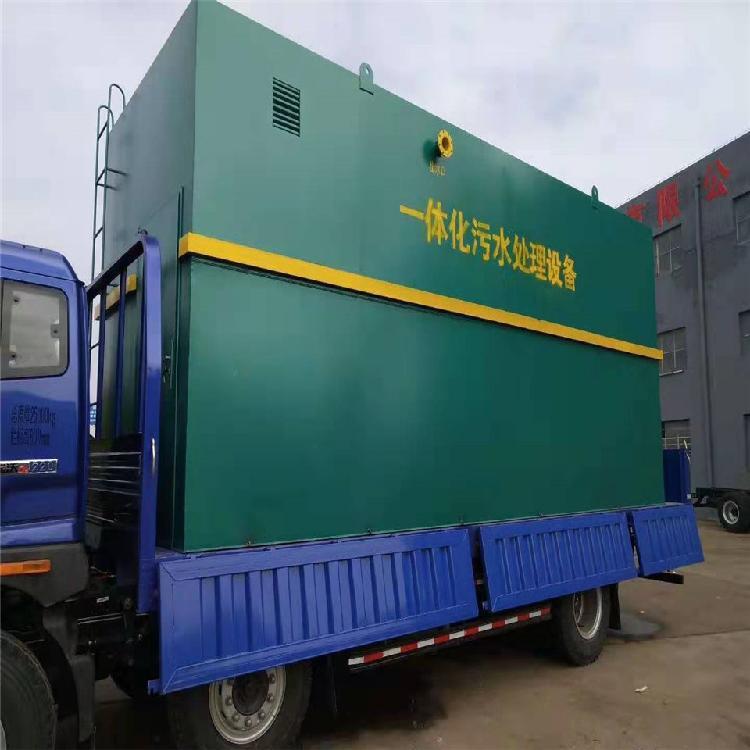 厂家直供食品加工污水处理设备 食品加工污水处理设备质优价廉食品加工污水处理设备定制