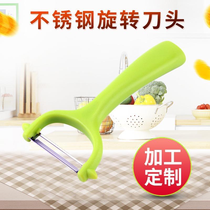 瓜果刨削皮刀 多功能刮皮器 瓜刨带刷削皮器套装 刨皮刀