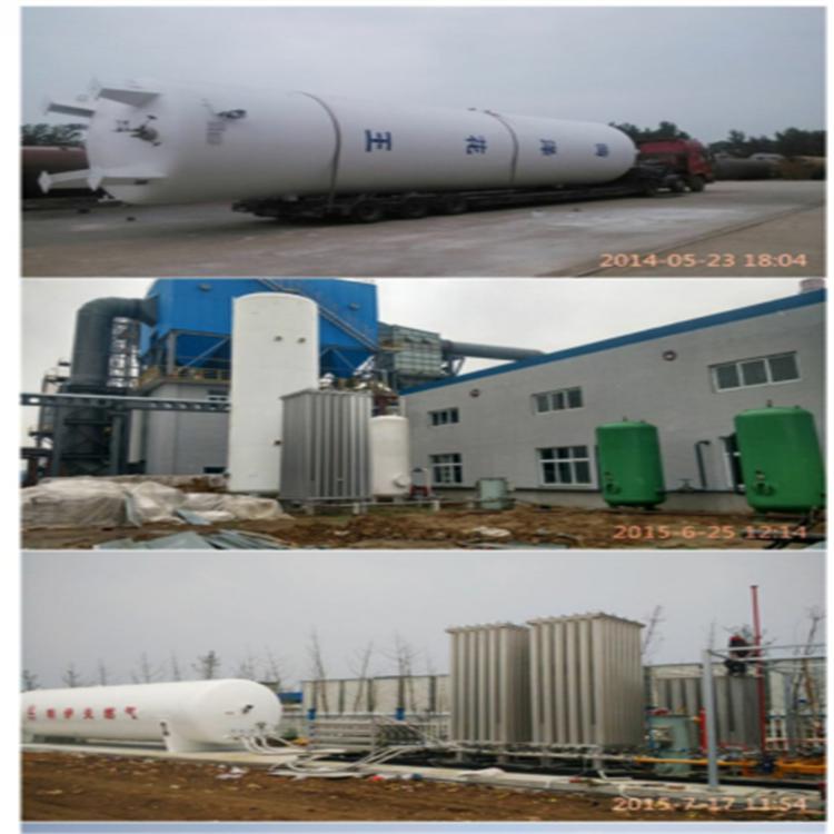 山东50立方液氮储罐价格优惠欢迎来电咨询 液氮储罐保质保量