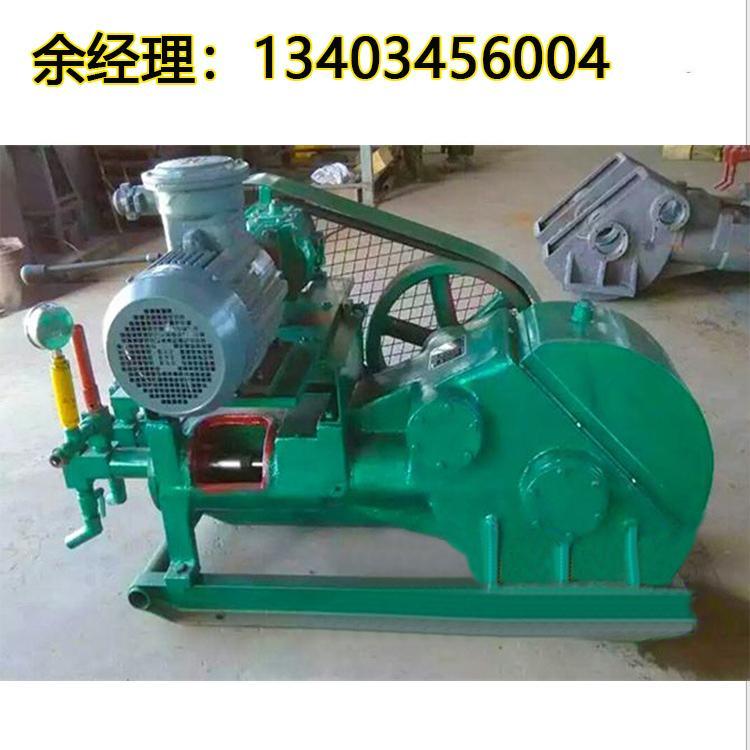 双液调速高压灌浆机 双液调速高压灌浆机厂家