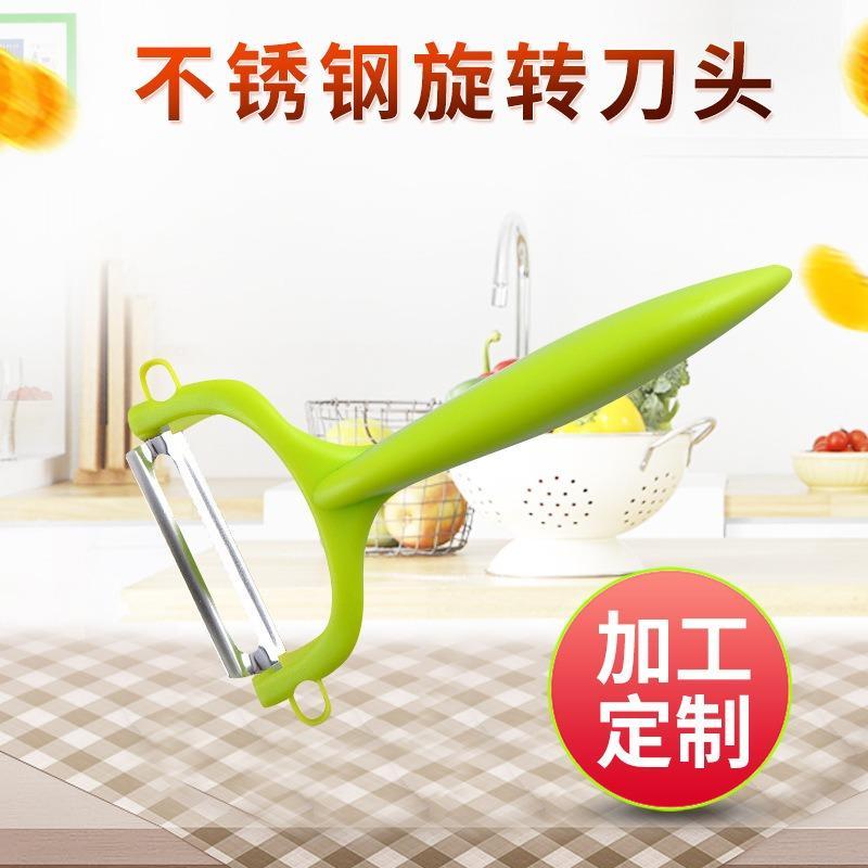 创意多功能瓜果刨 刮皮器 厨房小工具 不锈钢水果削皮器定制