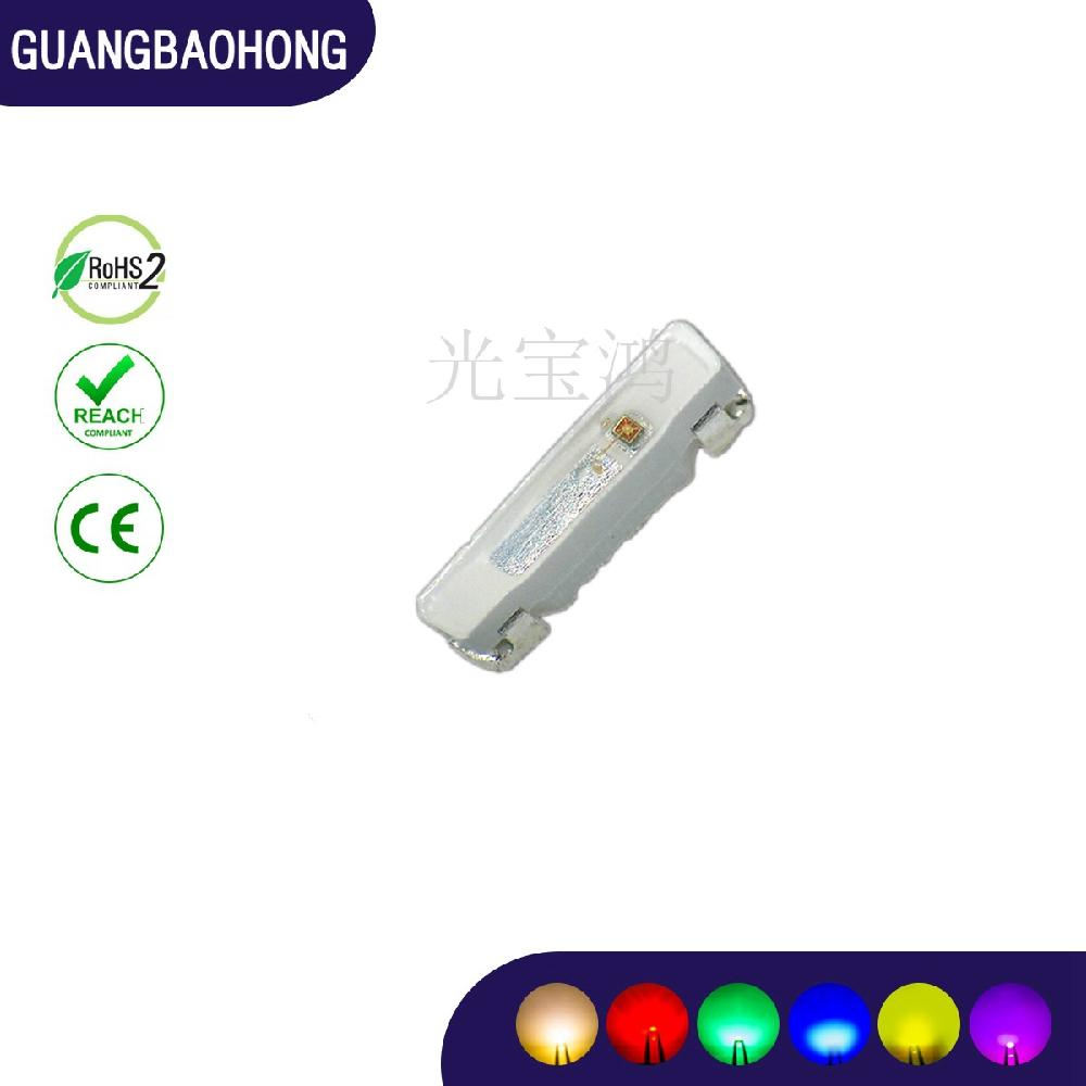 厂家直销020蓝灯 LED贴片灯珠发光二极管 蓝色蓝光 高亮020贴片